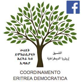 LogoCoordinamentoFacebook